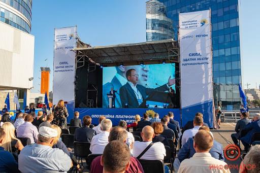 На пост мэров Никополя и Марганца стали известны имена кандидатов от ОПЗЖ , фото-4