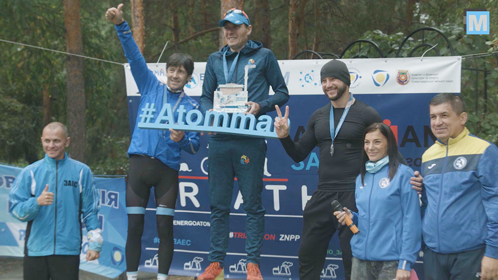 В Энергодаре лучшие триатлонисты проверили свои силы на ежегодном турнире
