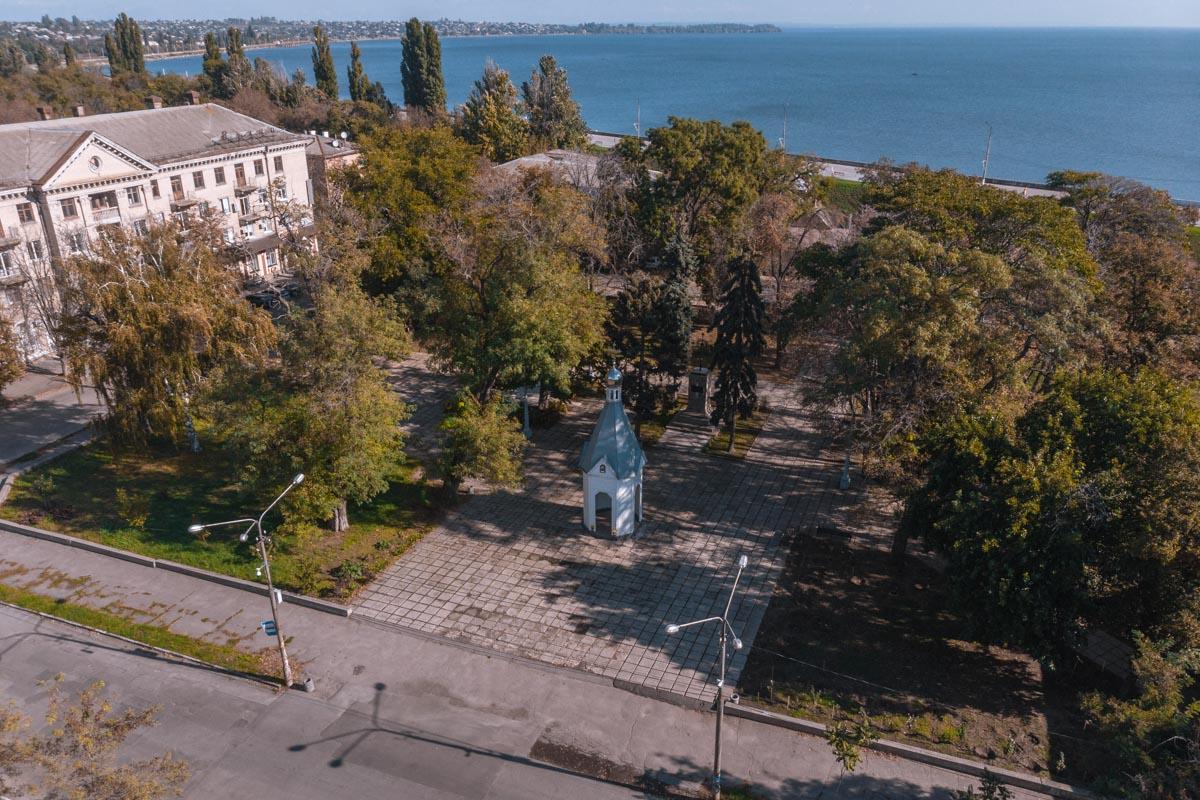 Старовинне місто на Дніпрі - Нікополь