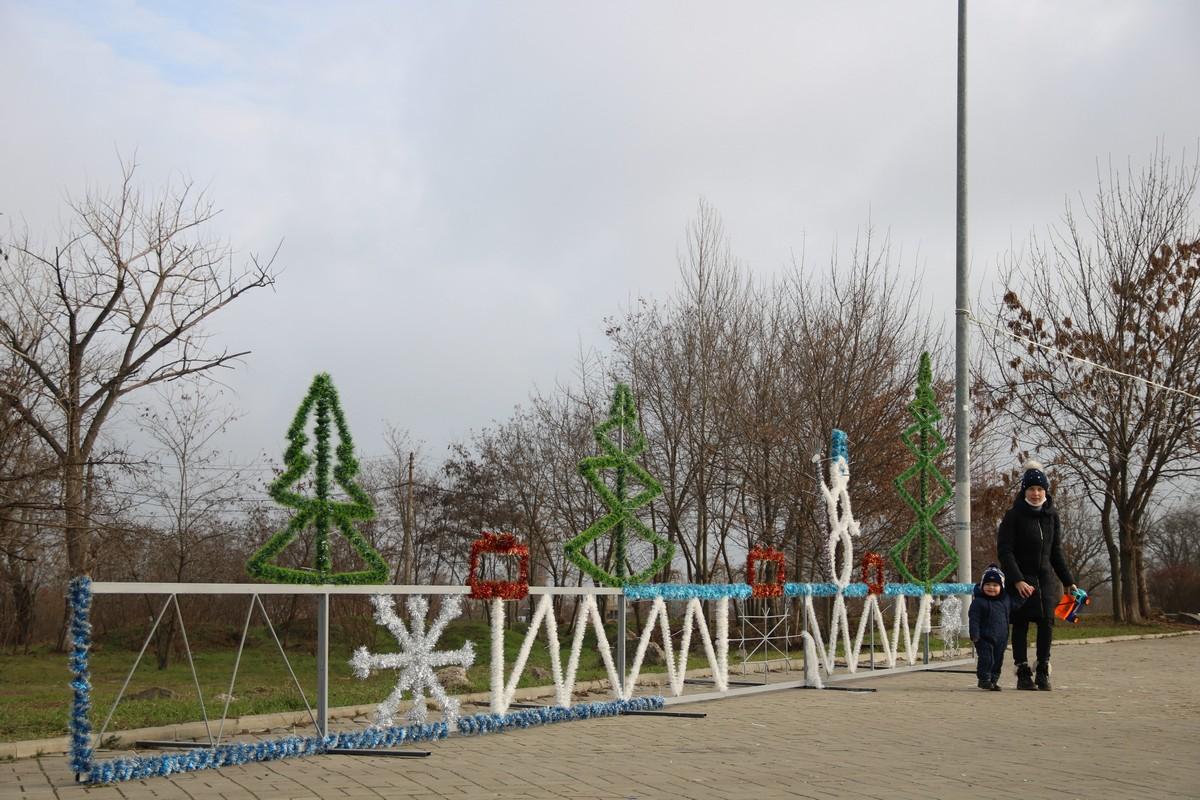 В Никополе украшают главную площадь