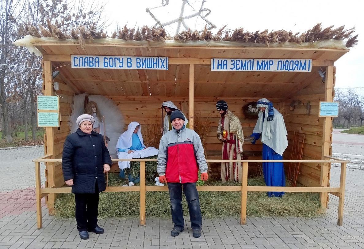 Волонтер Римско-католической христианской общины и настоятель Збигнев Бескур
