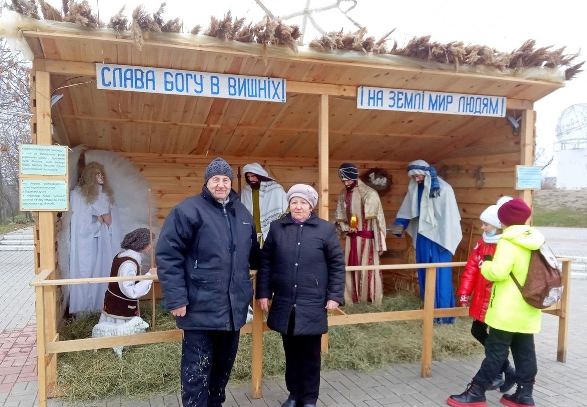 Рождественский вертеп и Юрий Бабинин
