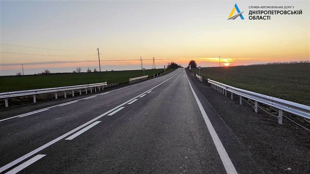 Нову ділянку дороги від Нікополя ввели
