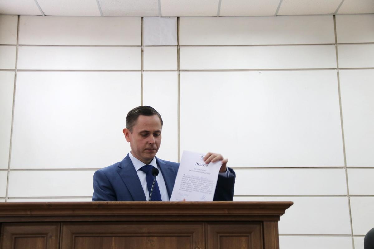 Александр Саюк вступил в свою должность