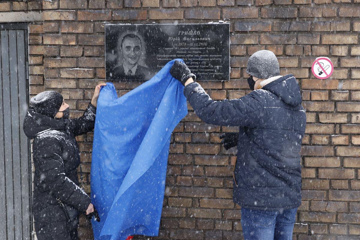 В Никополе открыли мемориальною доску погибшему в АТО