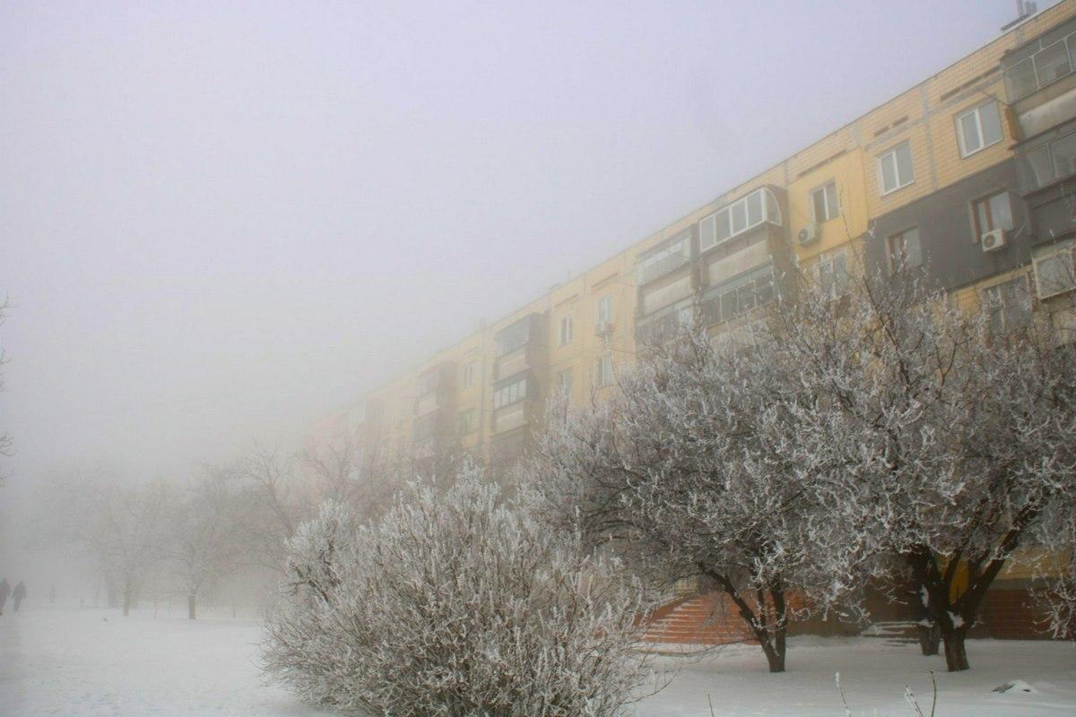 Когда в Никополе туман