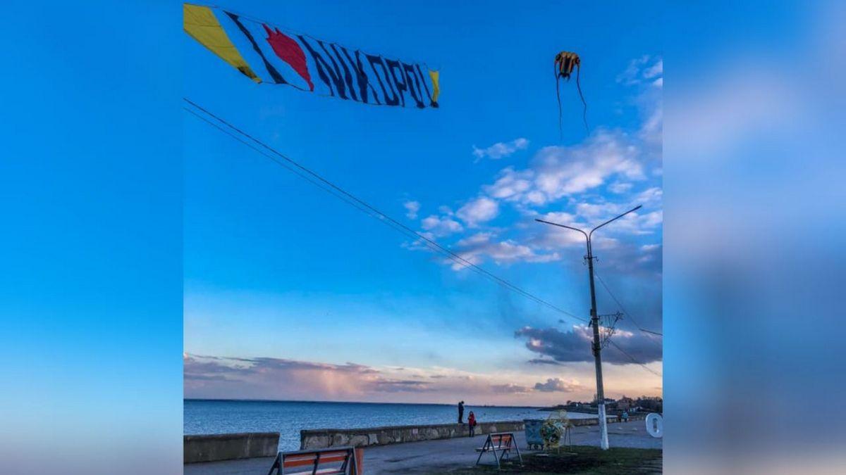 Воздушного змея «I love Nikopol» запустили в Никополе на дамбе, фото-1