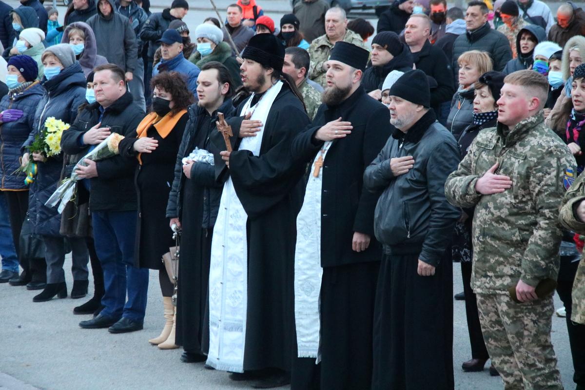 Прозвучал Гимн Украины