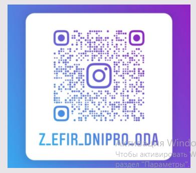 На областной фестиваль «Z_ефир» зовут вокалистов, музыкантов, танцоров и артистов из Никополя, фото-3