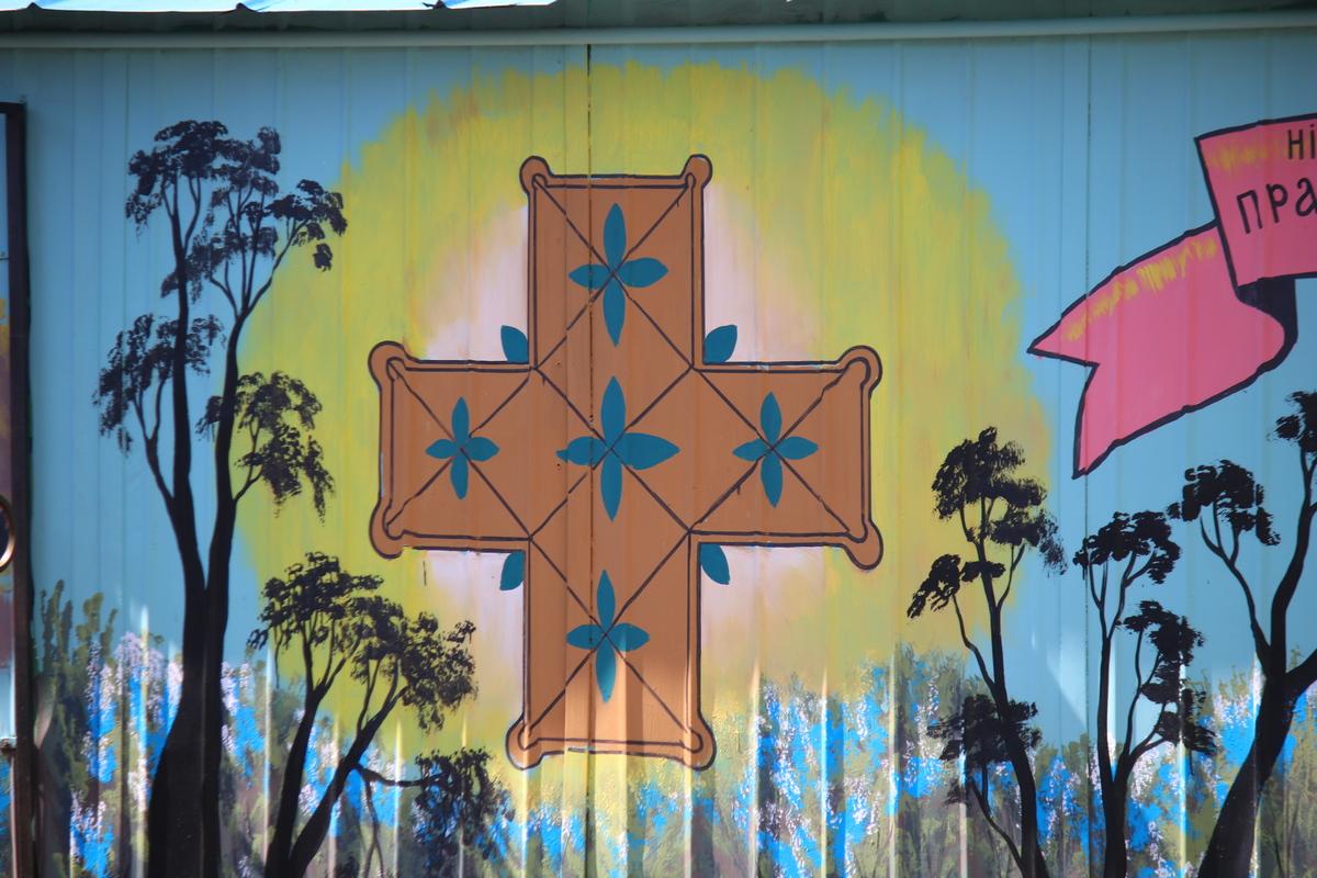 На мурале изображен храм имени Петра Калнышевского, крест, ангелы, казаки и святой архангел Михаил