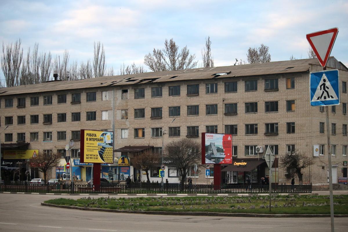 Центр Никополя проспект Трубников,16