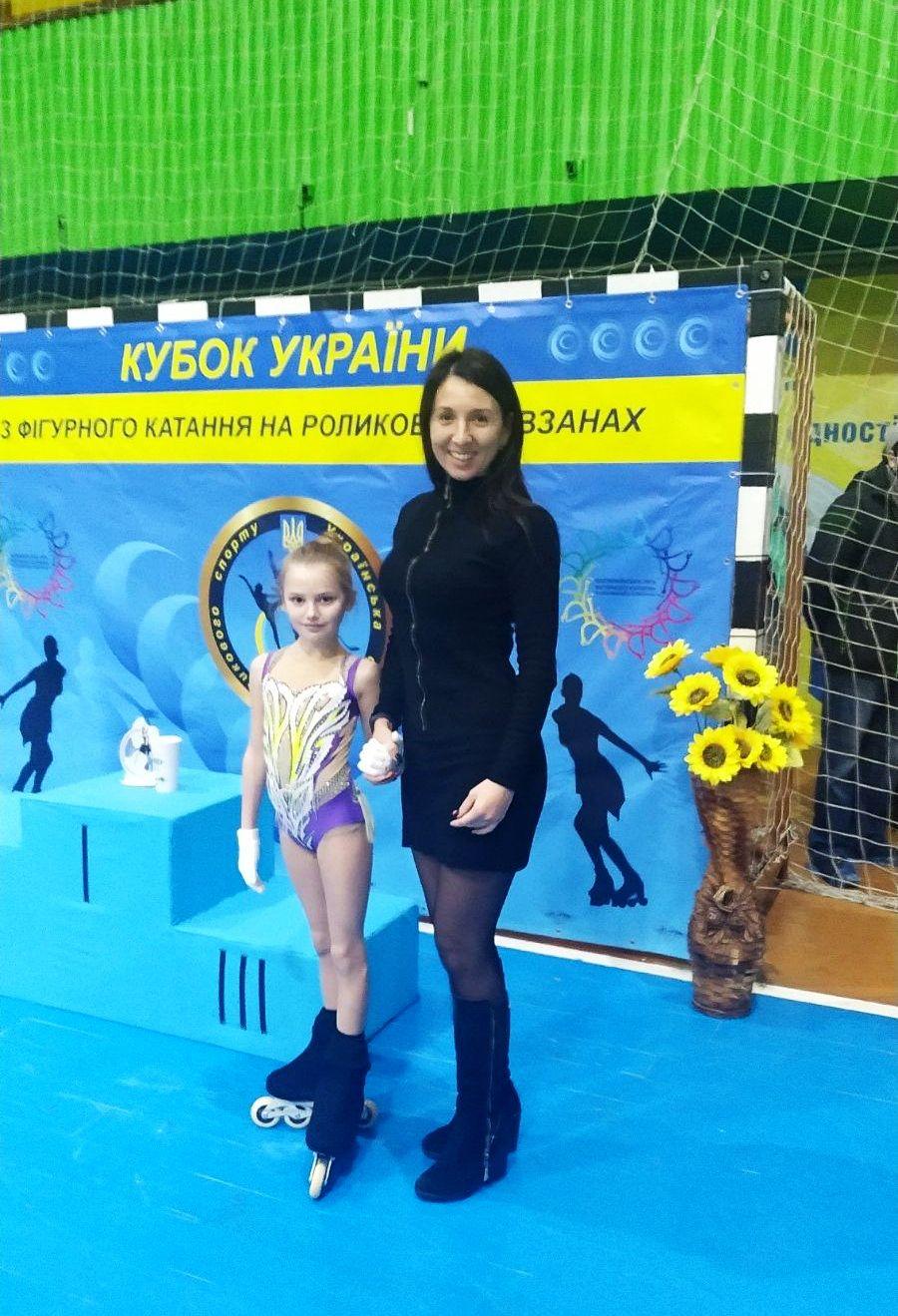 Арина вместе с тренером Екатериной Назаровой