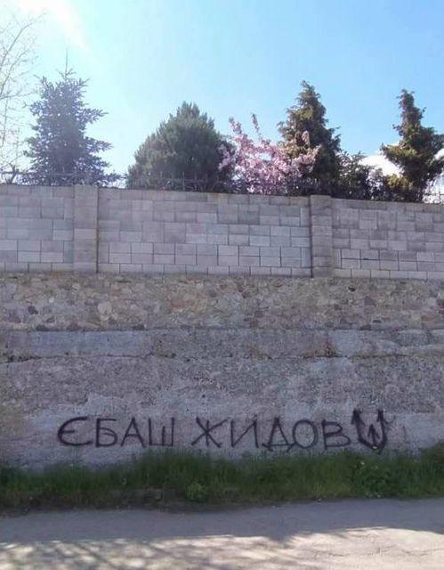 В Никополе полиция расследует факт хулиганства