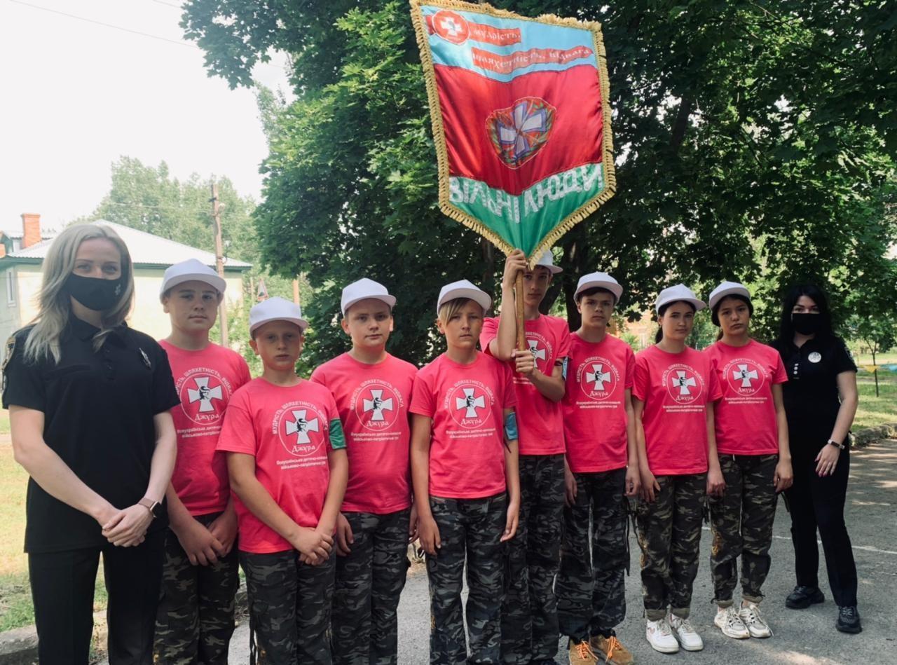 """Полиция Никополя присоединилась к игре """"Джура"""""""