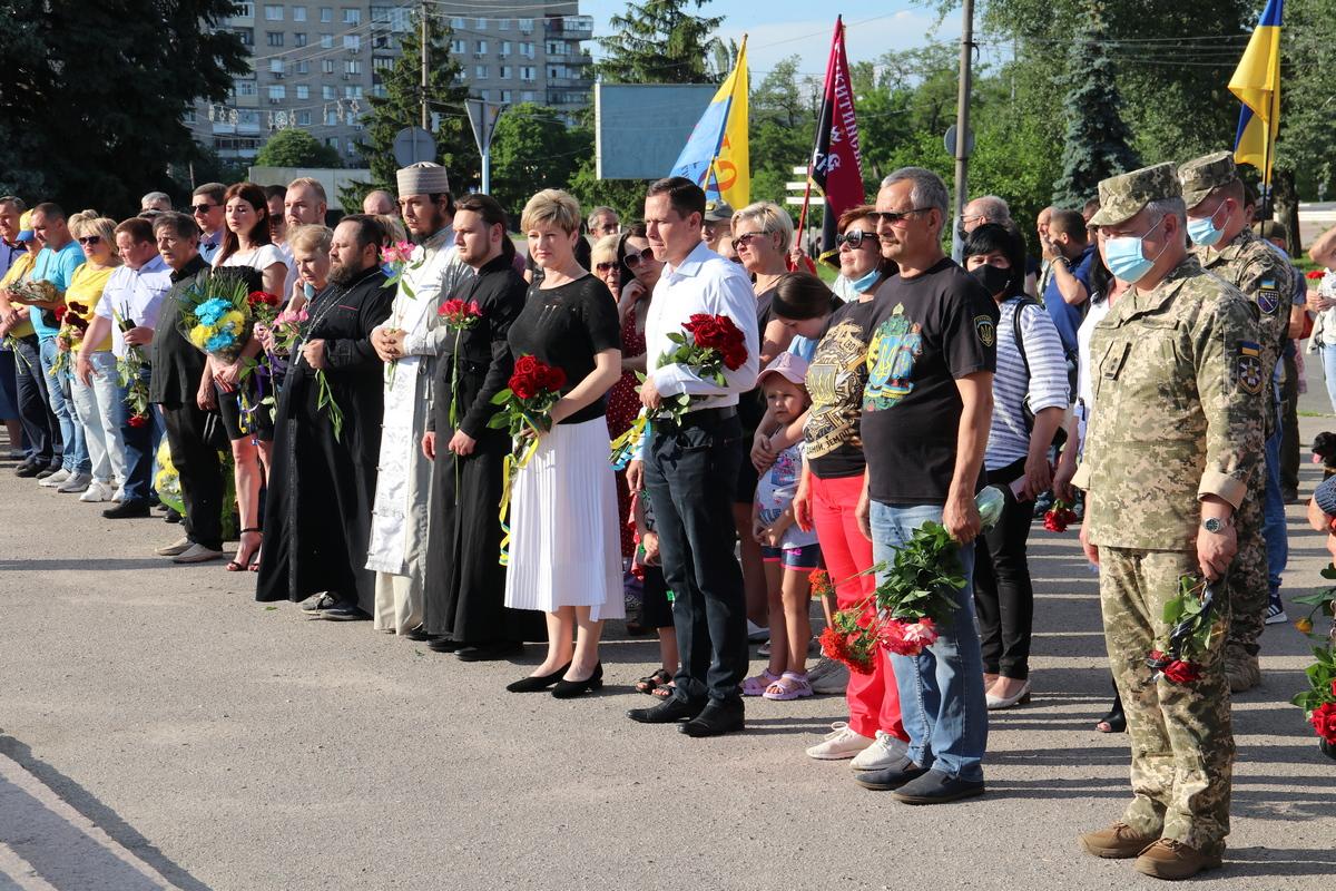 Митинг провели у мемориала «Защитник Украины»
