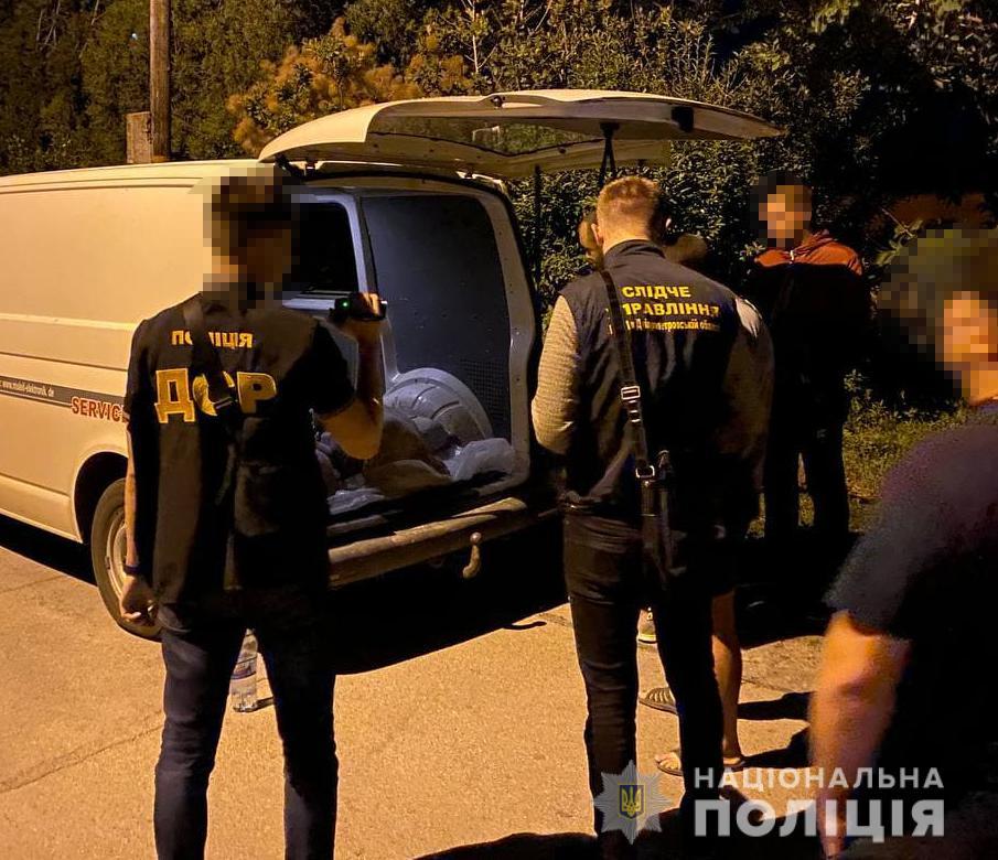 Открыто досудебное расследование по ст. 28 ч. 2 ст. 249 Уголовного кодекса Украины