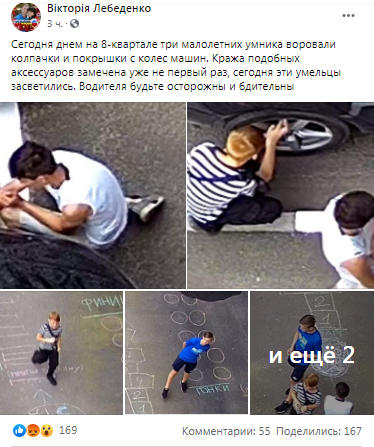 Опасный столичный челлендж подхватили подростки из Никополя , фото-1