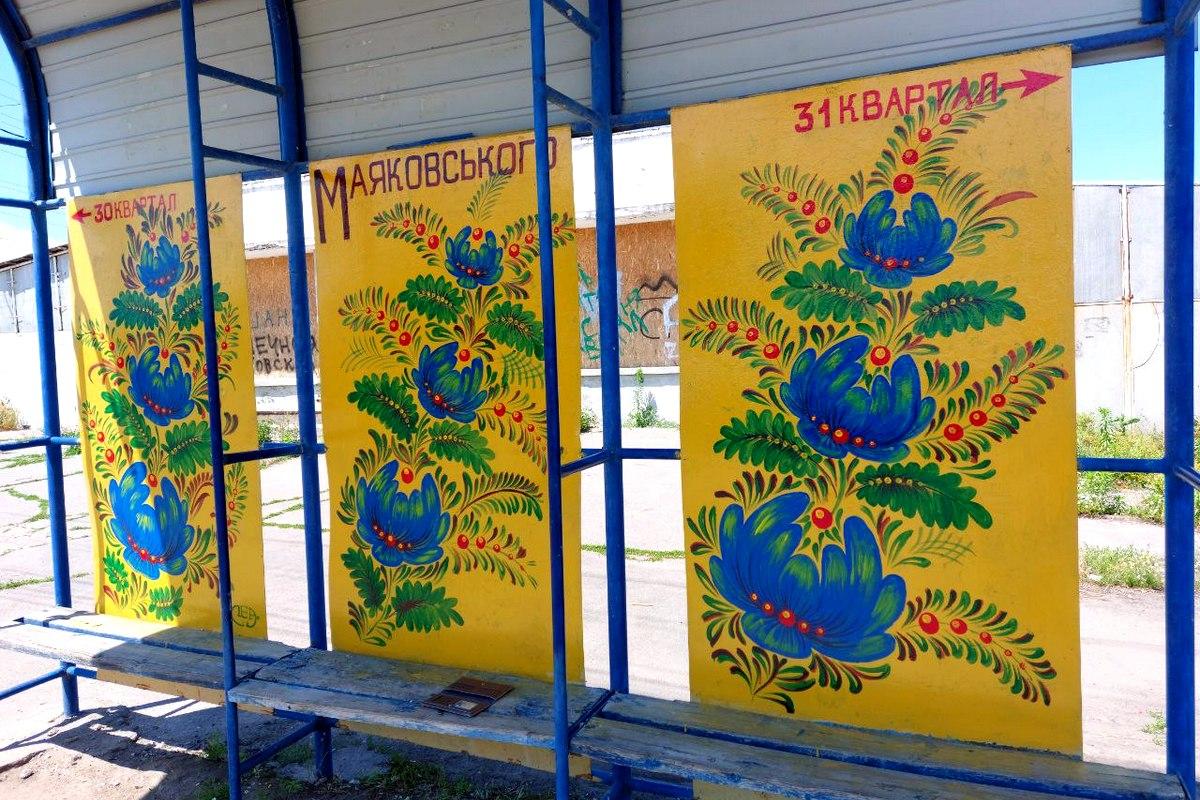 В Никополе автобусную остановку разрисовали петриковской росписью