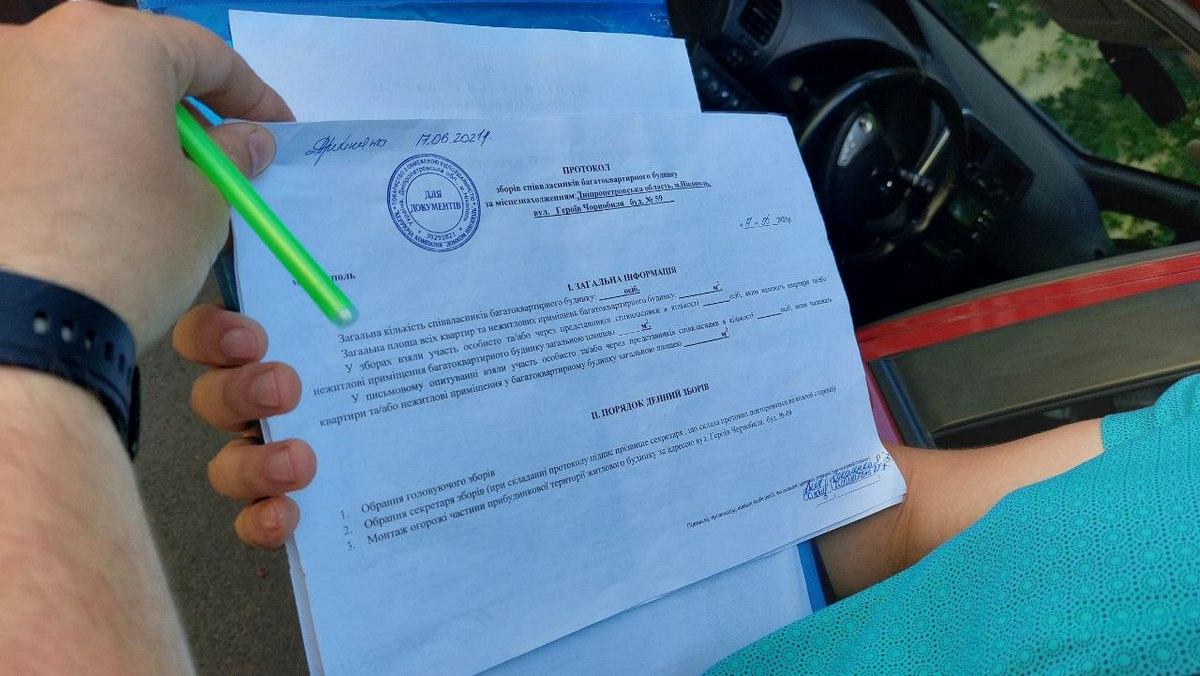 Мужчина показал протокол собрания с подписями жильцов, которые на это согласны