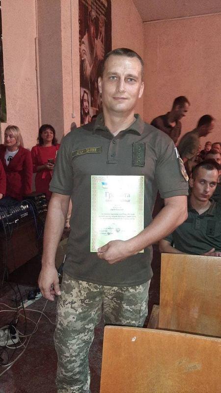 Личный состав полка получил грамоты