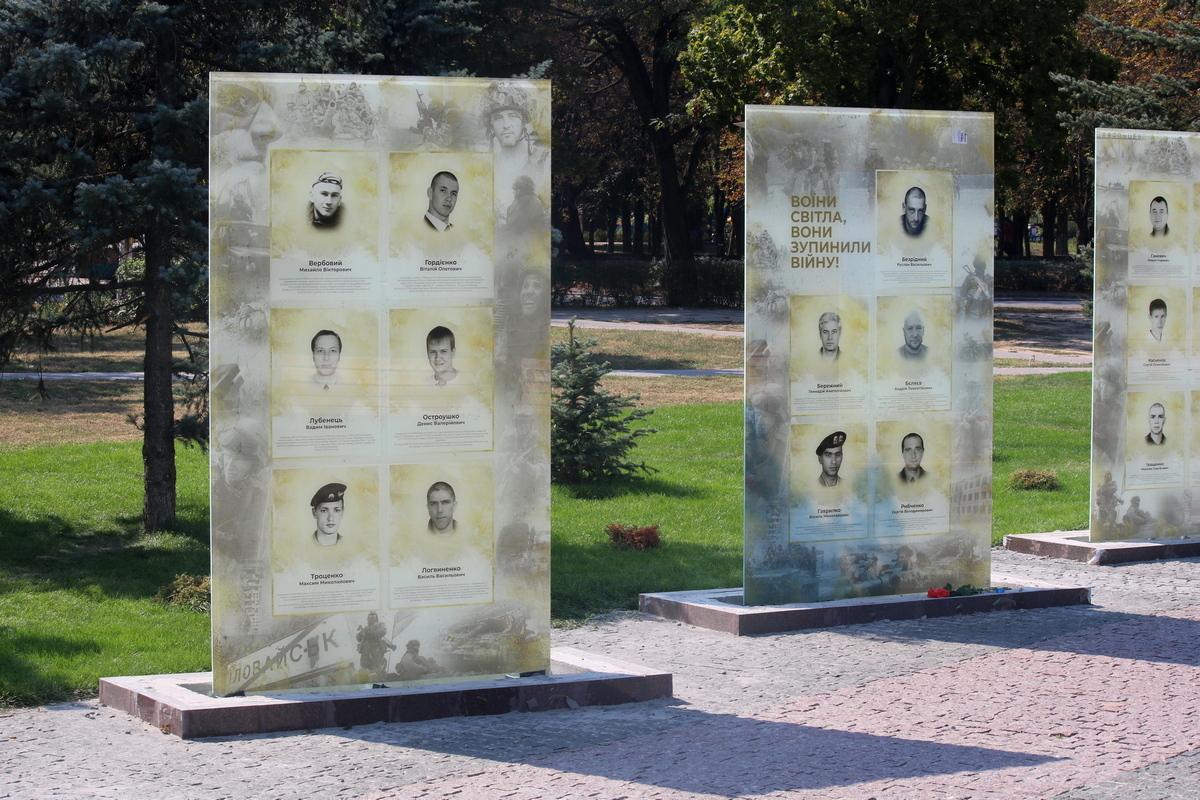 Памятные стенды с фото погибших в зоне АТО