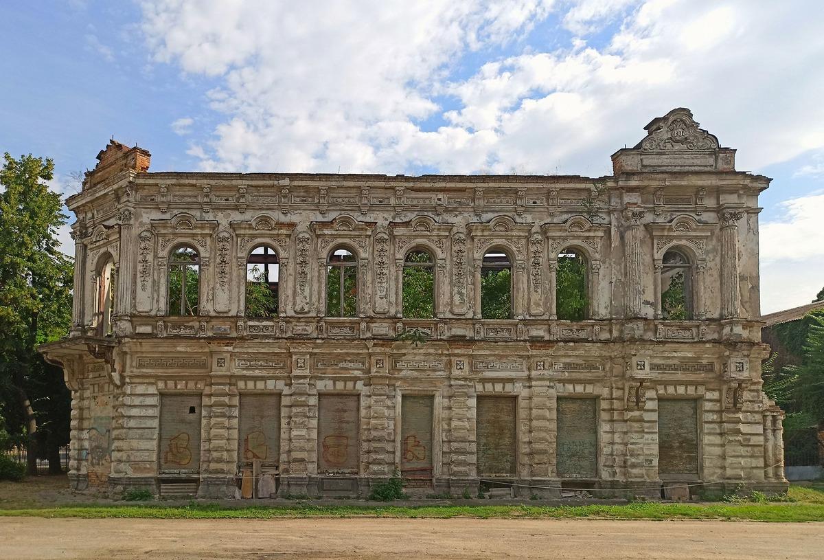 Смерть історії міста Нікополь
