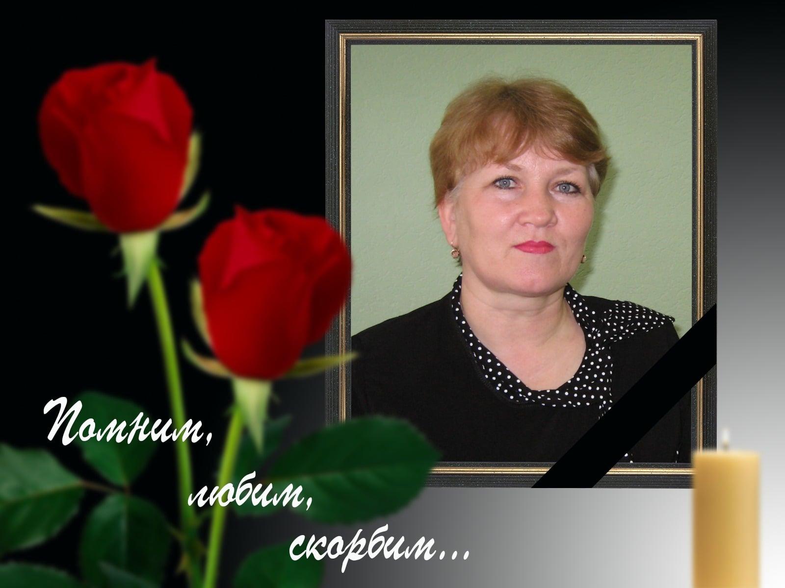 Лидия Ивановна Васильева