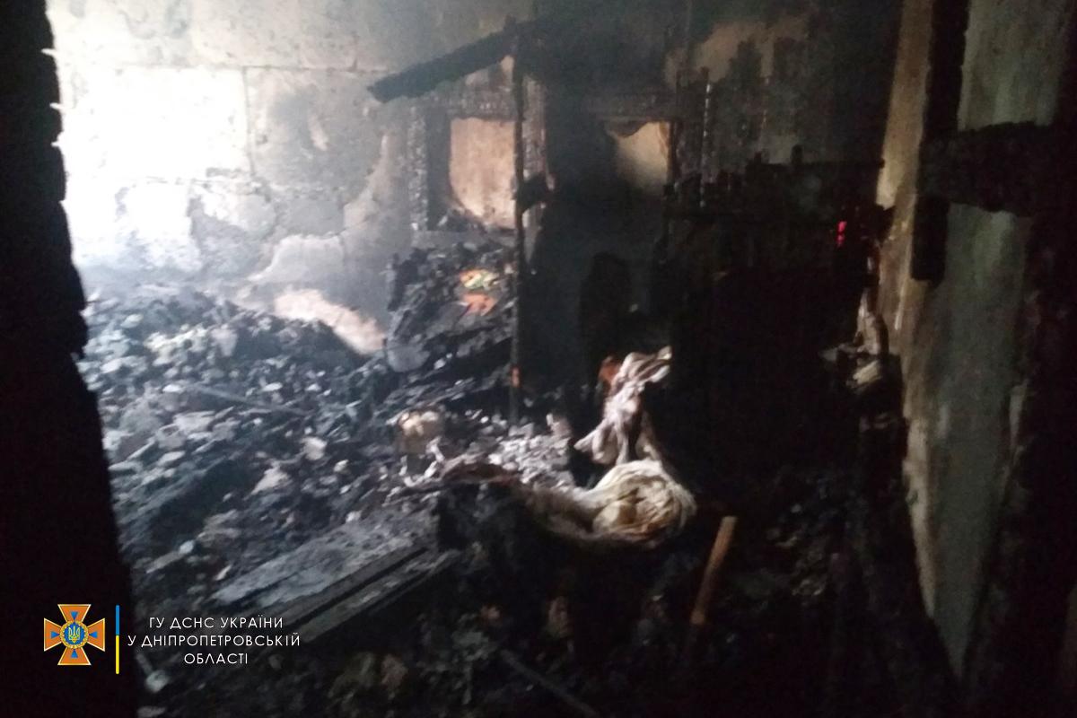 В Никополе горела квартира