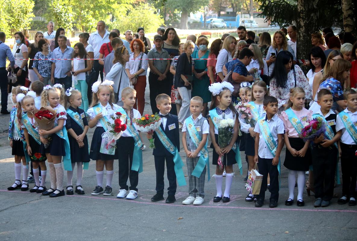 Как праздновали День знаний в школе № 20
