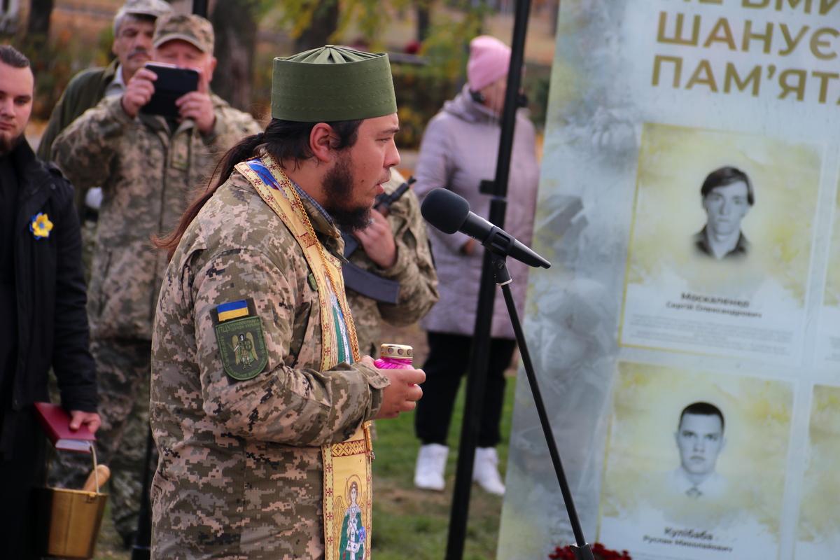 игумен Меркурий Скороход провел освящение Аллее славы героев АТО